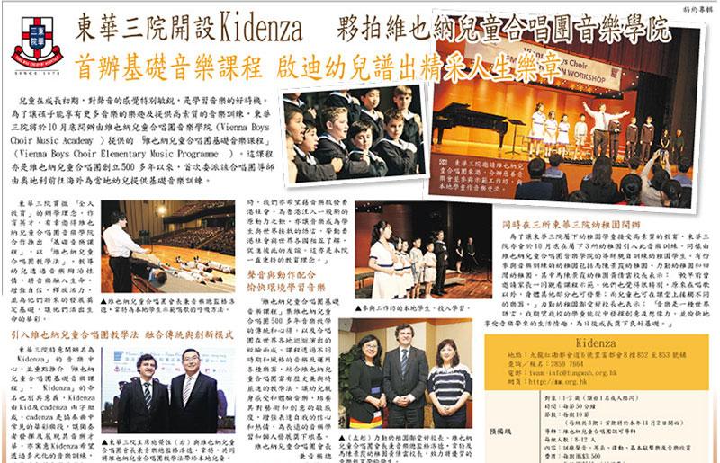 20141015-mingpao_final