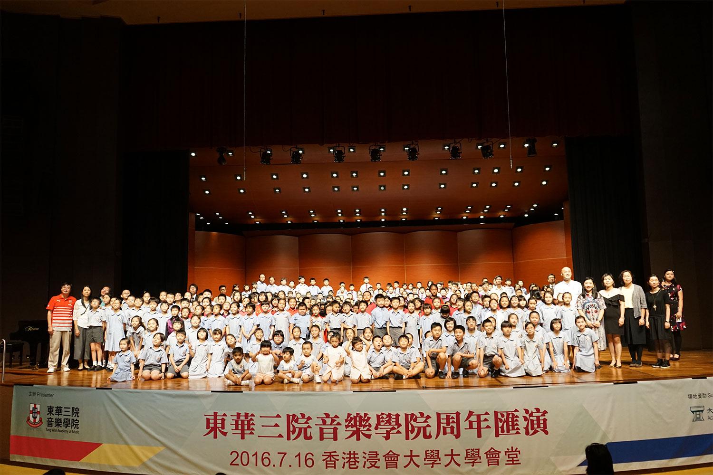annual-concert-2016