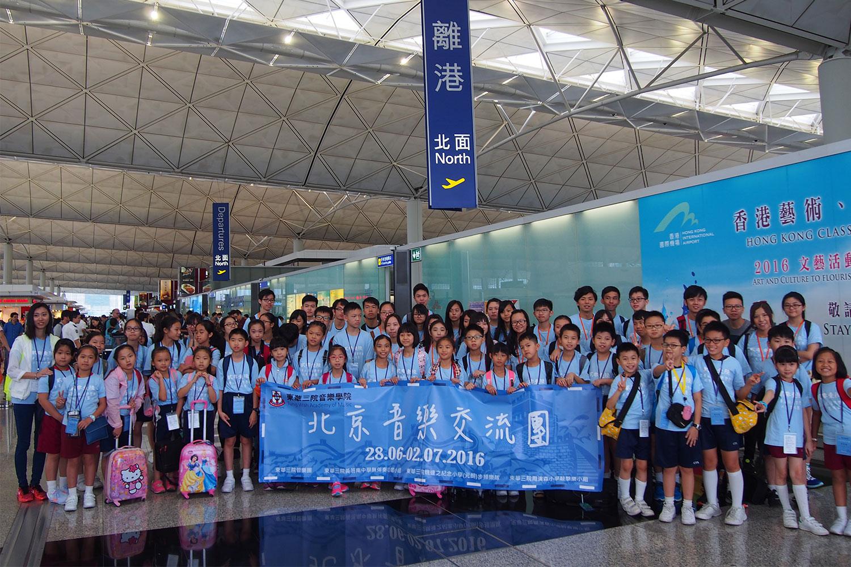 beijing-tour