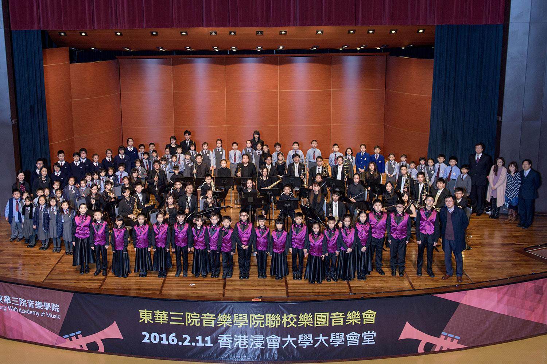 joint-school-concert_2016